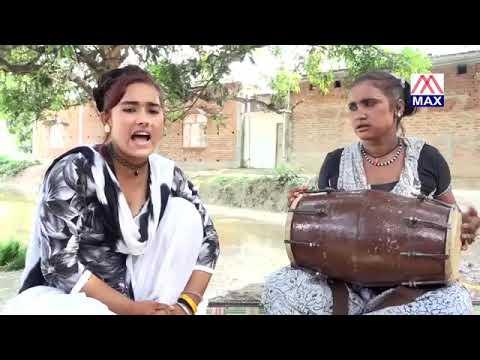 Mile Khatir Dil Bekarar Kahe Hola Pyar Me logwa bimar Kahe Hola Pyar Na Jane Log Mohabbat Karke Sama