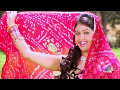 Mhari Chunar Udd Udd Jaave | New Rajasthani Video Song - Full HD | Mayad Thari Chidakali Radha