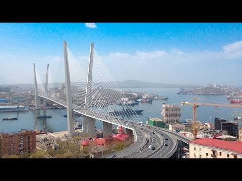 Cable Bridge Vladivostok. Russia