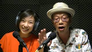 FMうらやす『ぶんちゃんの元気リポート』2017.7.11放送分