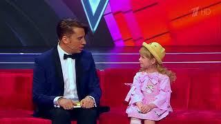 Выступление на Первом канале