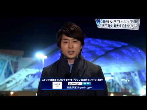 SOCHI OLYMPIC Sakurai Sho