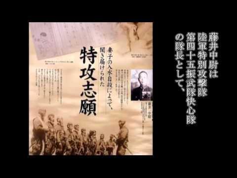 【現代語訳】特別攻撃隊~俺たちが死んで日本を守る~