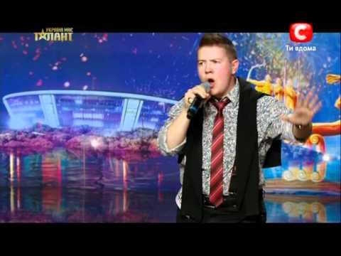 Украина мае талант 4, 31.03.12 Евгений Литвинкович - Sweet People