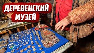 Деревенский музей | Самарская область