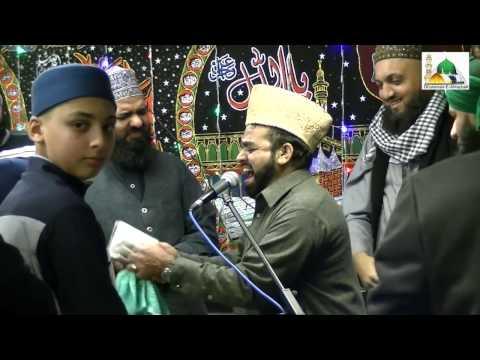 Mera Hussain Baghe Nabuwat Ka Pool Hai - Manqabat e Moula Hussain - Gul Taraf Ahmed Naqshbandi