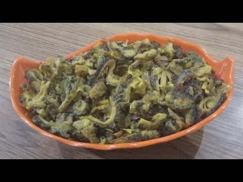 भुजिया करेले | karela bhujiya | Bitter gourd recipe