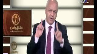 شاهد.. مصطفى بكري يكشف حقيقة سفره مع أحمد موسى للجابون