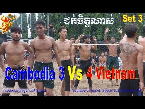 (Set 3) Cambodia 3 Vs 4 Vietnam Volleyball Match || ឥន្ទ្រីពិឃាតឌូក សុវណ្ណនាថ រាជ Vs វៀតណាម