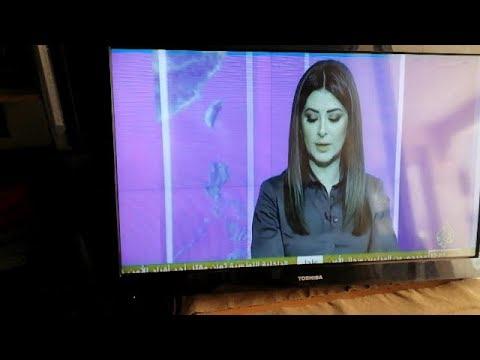 إصلاح صورة مزدوجة في تلفاز TV LED LCD TOSHIBA 32AV933G Panel SAMSUNG A320AP05S4LTV0 1