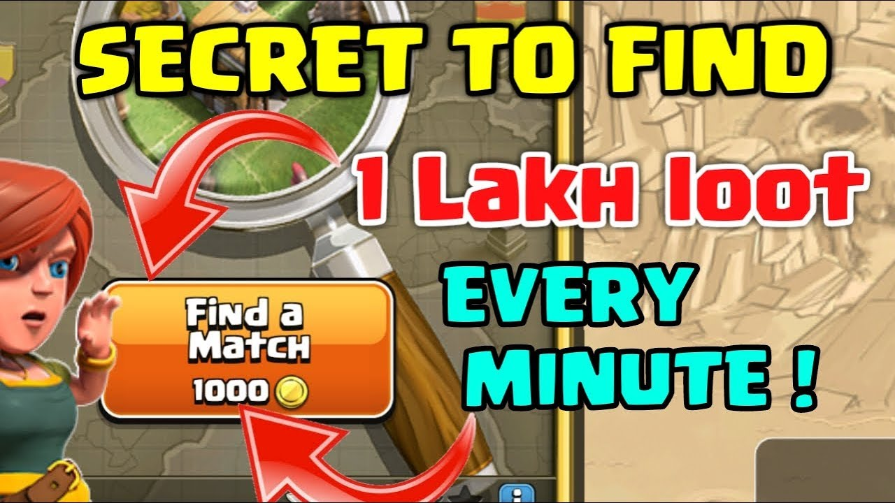 Secret Trick to Get 1 Lakh Loot Every Minute in Clash of clans !