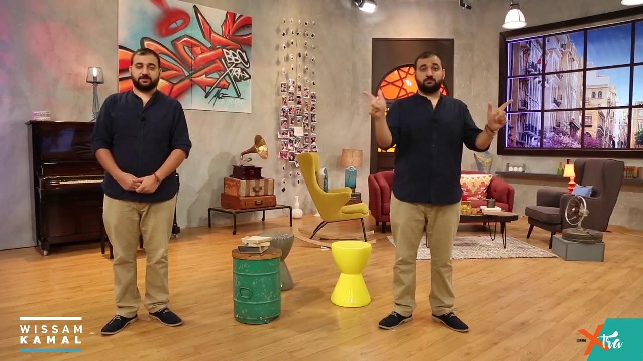 Sign Language Stand up Comedy | Wissam Kamal