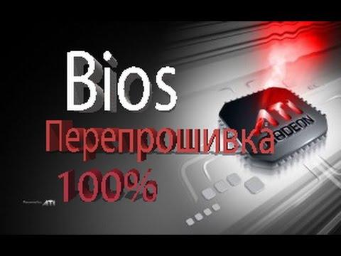 Секреты BIOS :: Звуковые сигналы AMI BIOS