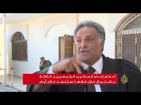 حكم نهائي بإعدام قتلة مازن فقها  - 01:21-2017 / 5 / 22