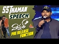 SS Thaman Speech  Winner Movie Pre Release Function   Sai Dharam Tej Rakul Preet SS Thaman