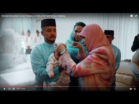 Istiadat Berandam Surai Paduka Cicinda of DYMM Sultan Pahang