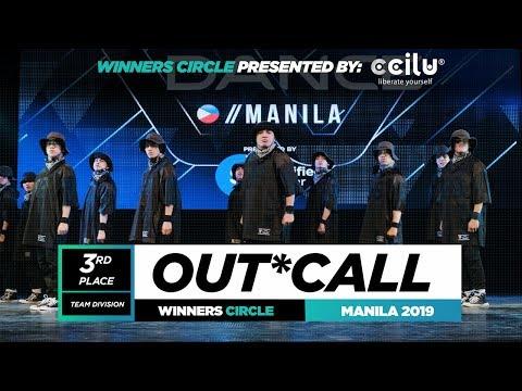 Out*Call  3rd Place Team  Winner Circle  World of Dance Manila Qualifier 2019  WODMNL19