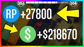 GTA 5 Online: NEW UNLIMITED MONEY & RP METHOD! Best Fast Money Not Money Glitch PS4/XboxOne/PC 1.46
