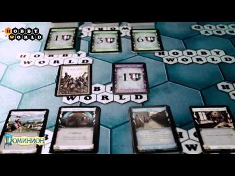 Настольная игра Доминион Hobby World