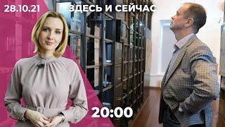 Иван Павлов в розыске. Священника уволили за поддержку Навального. Кто такая новый детский омбудсмен