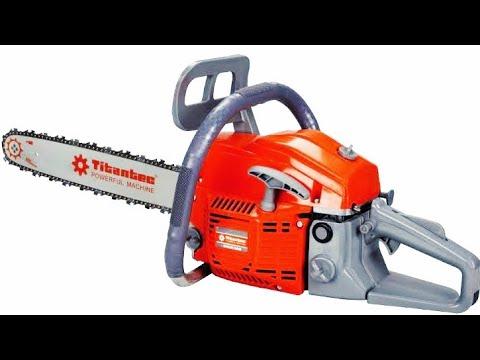 Petrol Chain Saw Wood Cutting Machine | Wood Cutter Saw Machine | Handy Wood Cutter Machine