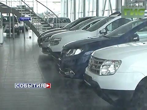 В Самаре идет  процесс по скандальному делу АЗР Моторс