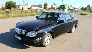 2005 GAZ 31105 Volga. Start Up, Engine, and In Depth Tour.
