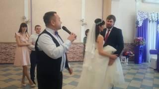 ведущий на свадьбу( первый танец молодых)