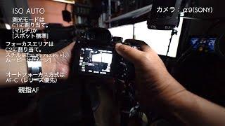 毎日配信 [冒険TV] 430日め 冒険用品の店: http://jetslow4wear.com/ 質...