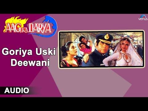 Aag Ka Darya : Goriya Uski Deewani Full Audio Song | Dilip Kumar, Rekha, Rajeev Kapoor |