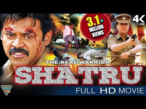 Shatruvu Hindi Dubbed Full Length Movie    Venkatesh, Vijayashanti    Eagle Hindi Movies