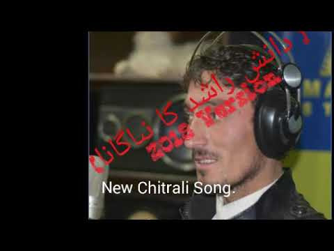 مشاهدة وتحميل فيديو NEW CHITRALI SONG TU KI KHOSHAN AWA