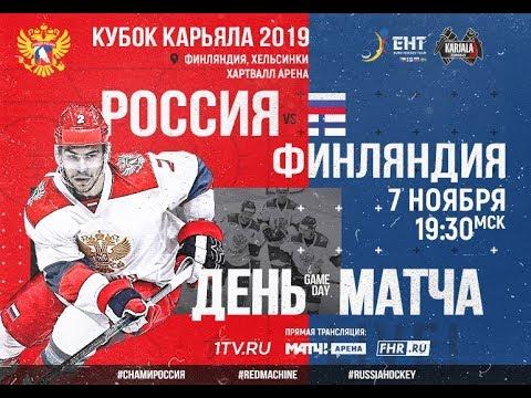 РОССИЯ VS ФИНЛЯНДИЯ ОБЗОР МАТЧА КУБКА КАРЬЯЛЫ 2019 - NHL 20