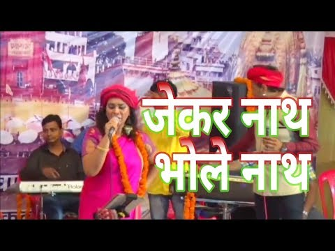 stage SHOW | Kalpana | bol bum song | Kalpana patwari | bhojpuri song | by aarya entertainment
