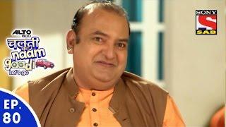 Chalti Ka Naam Gaadi - चलती का नाम गाड़ी...लेट्स गो - Ep 80 - 16th February, 2016 - Last Episode