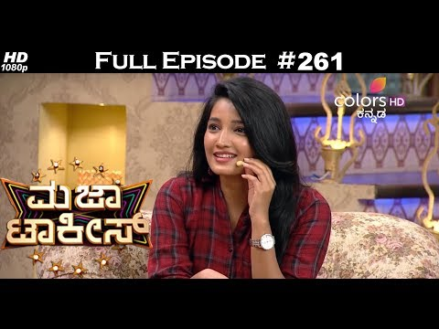 Majaa Talkies - 24th September 2017 - ಮಜಾ ಟಾಕೀಸ್ - Full Episode