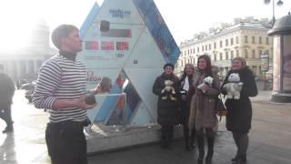 1 День до Олимпиады в Сочи2014/Sochi2014-Уроки жонглирования булыжниками