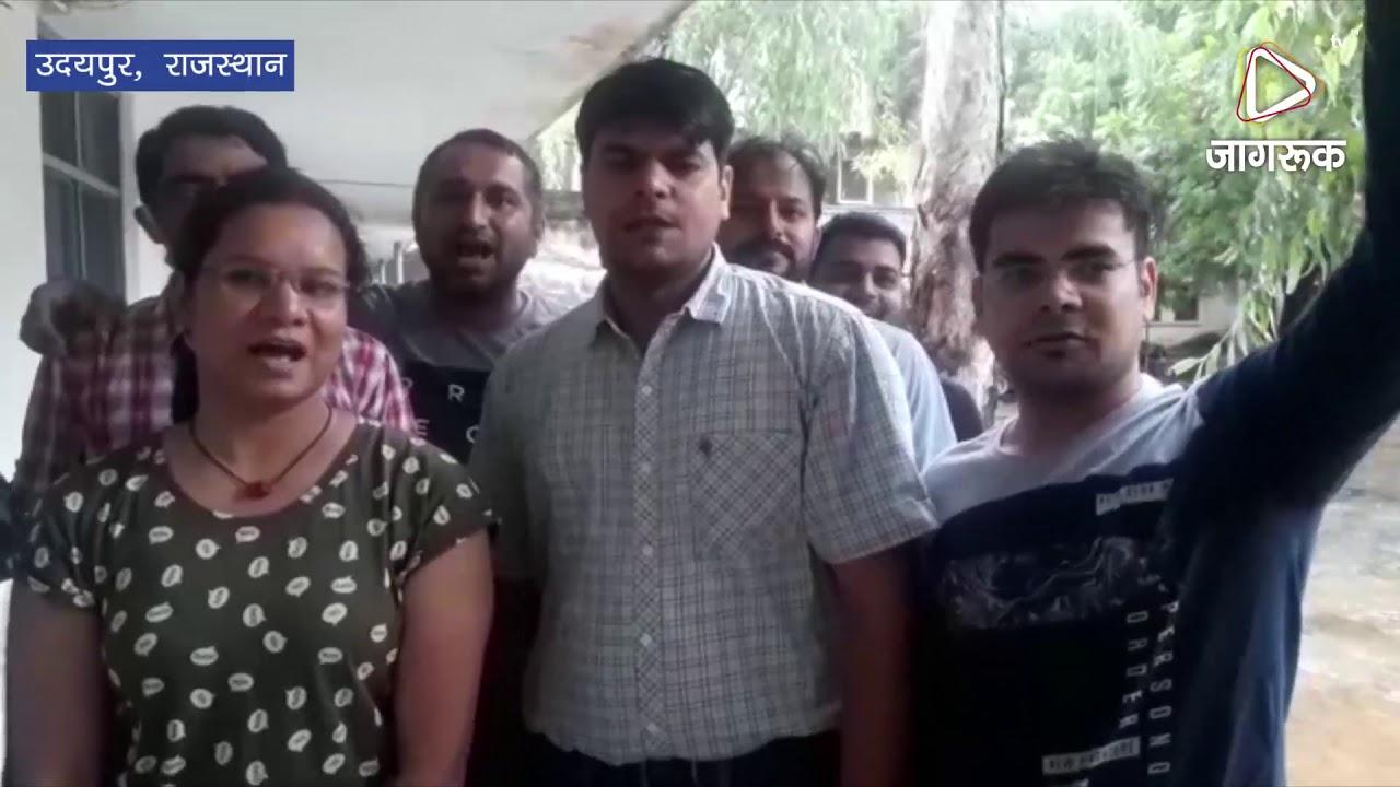 उदयपुर : पुलिस के एएसआई और रेजिडेट डाक्टर के बीच हुए विवाद के मामले ने तुल पकड लिया