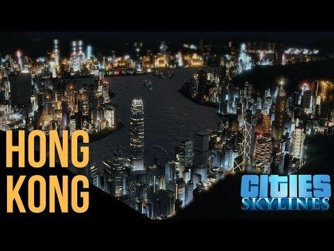 Cities Skylines - Hong Kong 香港 |