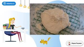 Домашний хлеб на опаре без дрожжей Приготовить условиях рецепт с фото