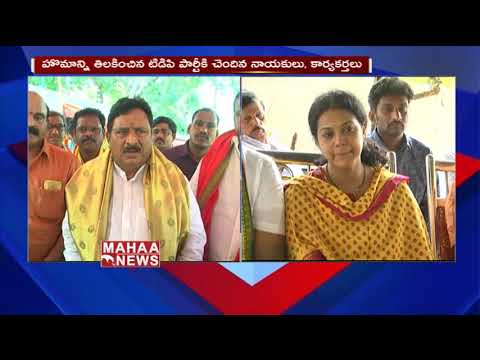AP Deputy CM Chinarajappa Press Meet Over Election Results  | Mahaa News