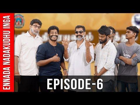 Ennada Nadakudhu Inga? | EP 06 | Madras Central