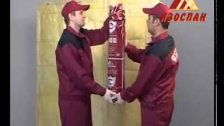 видео Изоспан: инструкция по применению и технические характеристики