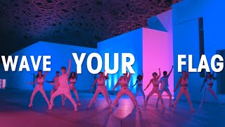 Now United - Wave Your Flag (Official Lyric Video)