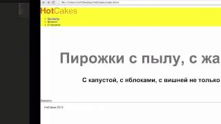 видео Background в CSS3