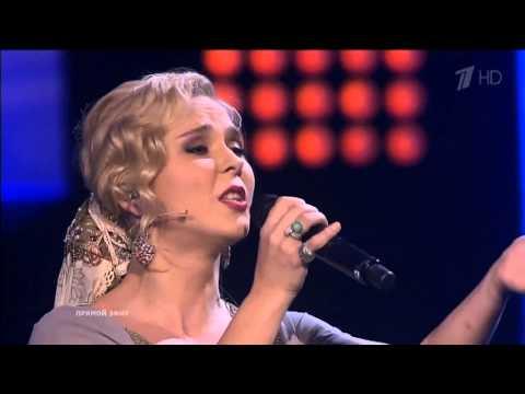 Canção do Mar by Pelageya & Elmira kalimulina