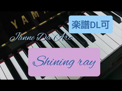 Janne Da Arc 「shining ray」