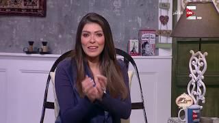 ست الحسن - حلقة الثلاثاء 29 نوفمبر 2016