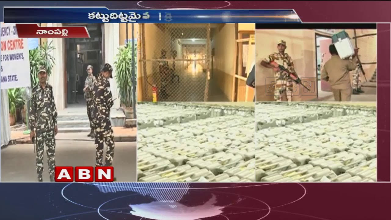 security-arrangements-for-strong-rooms-and-counting-centres-at-nampally-exhibition-grounds