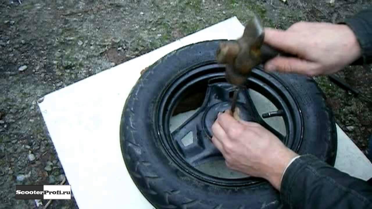 колесо на скутер 50сс - YouTube